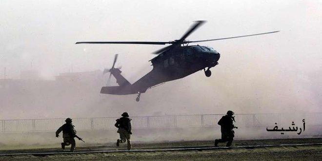 הכיבוש האמריקני מעביר קבוצת טרוריסטים של דאעש באמצעות מסוקים מבסיסו באל-שדאדי למדבר דיר א-זור