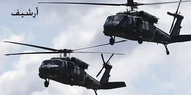 מסוקי הכיבוש האמריקני מעבירים טילי כתף ופגזים לבסיסו באל-שדאדי בפריפריה של אל-חסכה