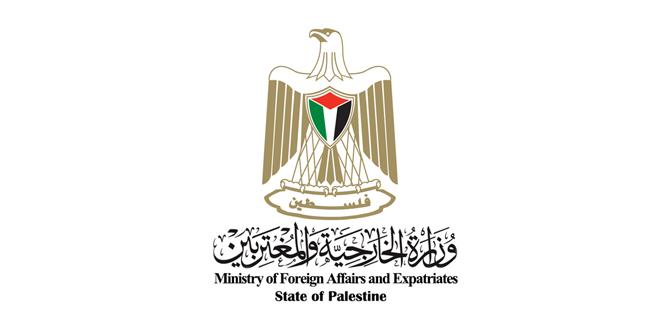 """משרד החוץ הפלסטיני חזר על קריאתו לקהילה הבינ""""ל לנקוט בהליכים נחרצים כדי להפסיק פשעי הכיבוש הישראלי"""