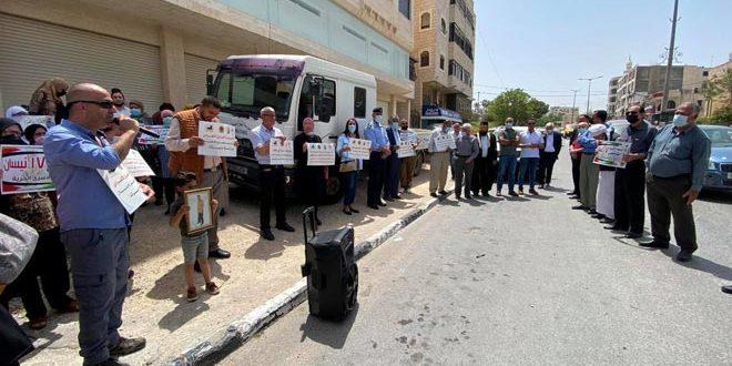 עצרת הזדהות בעזה עם השבויים הפלסטינים