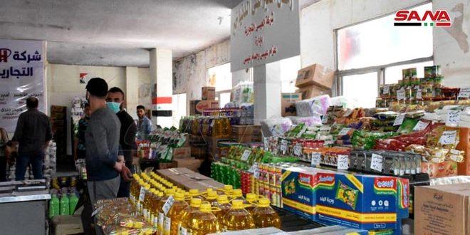 השקת פעילות שוק הצדקה ברמדאן בעיר מסיף