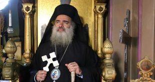 הבישוף חנא קורא להפסיק את פשעי הכיבוש נגד העם הפלסטיני