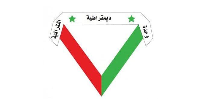 מפלגה מאוריטנית דרשה לסלק מיד את ההליכים שהטיל המערב על סוריה