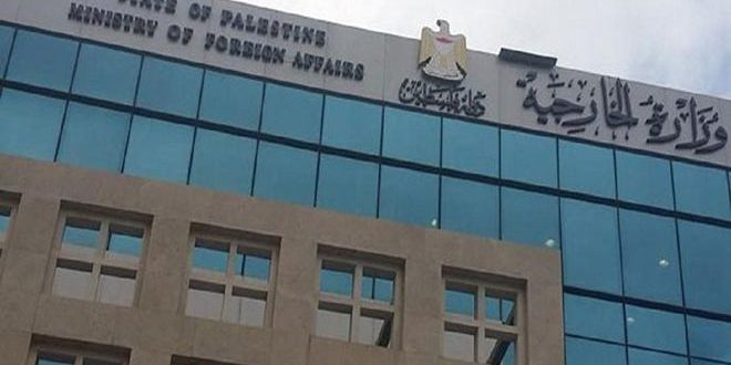 """משרד החוץ הפלסטיני : אדישות הקהילה הבינ""""ל מעודדת את ישראל להמשיך את הפשעים בקרב הפלסטינים"""