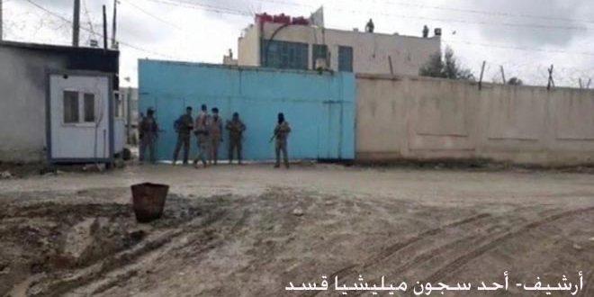 התקפת כלא של קסד בריף א-שדאדי