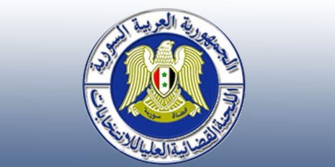 הוועדה המשפטית העליונה של הבחירות: מרכזי הבחירות במוכנות מליאה