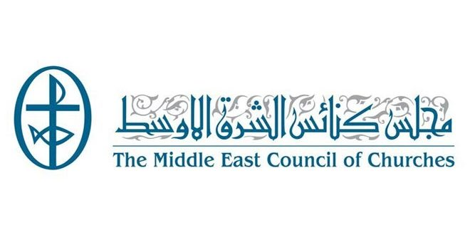 """מועצת כניסיות המזה""""ת : יש להפסיק את התוקפנות הישראלית נגד הפלסטינים"""