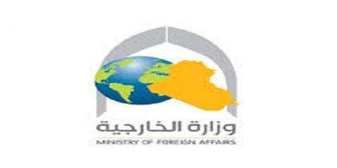 עיראק גינתה את התקפת אל-קודס על ידי ישראל