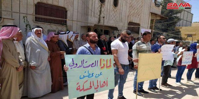 עצרת מחאה מול לשכת הוועדה הבינלאומית לצלב האדום בשל פשע נתוק מי השתיה במחוז העיר על ידי הכבוש הטורקי