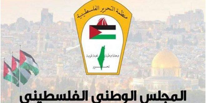 """המועצה הלאומית הפלסטינית .. תוכניות הכיבוש לייהוד אלקודס פשע ועל הקהילה הבינ""""ל להפסיקן"""