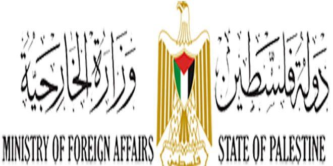 משרד החוץ הפלסטיני: הסלמת פעולות ההריסה נגד הבתים הפלסטינים על ידי ישראל היא התגרות בוטה בחוק הבינלאומי