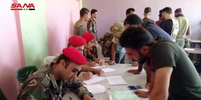 תחילת הסדרת מצבם של כמה חמושים ומבוקשים בעיר דאעל שבריף דרעא