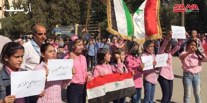 מיליציה קסד חטפה 15 מורים מאחד בתי הספר שבעיר אל-קאמשלי