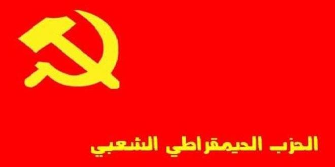 המפלגה הדמוקרטית-עממית בלבנון: יש לחזק את מרקם הקשרים עם סוריה