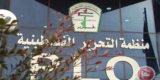 """אש""""ף קורא להפסקת מתקפת הכיבוש הפראית נגד העם הפלסטיני"""