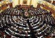 Парламент Египта осудил турецкую агрессию в отношении сирийского города Африн