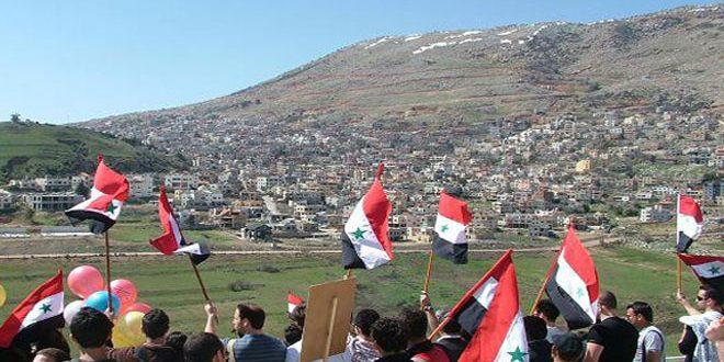 Население оккупированный сирийских Голан вновь подтвердили свою верность Отчизне