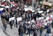 В Алеппо прошла акция протеста против незаконного присутствия США на территории САР