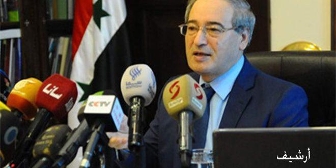 Аль-Мекдад: Сирия не боится никаких угроз и запугиваний