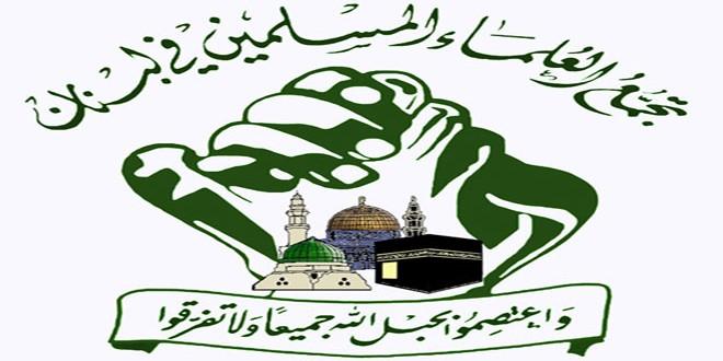 «Ассоциация мусульманских улемов Ливана»: Выход гражданского населения из Восточной Гуты – это большое достижение Сирийской армии