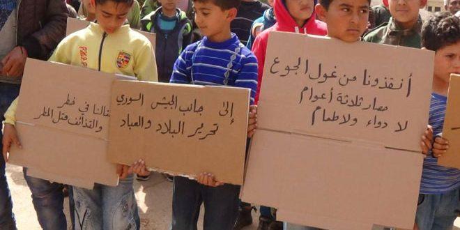 Демонстрацией протеста отметили жители Аль-Фуа и Кафреи 3-летнюю годовщину террористической блокады