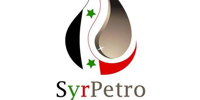 В Дамаске с 1 по 3 июля проведет выставка «СирПетро» по развитию нефтегазовой отрасли и минеральным ресурсам