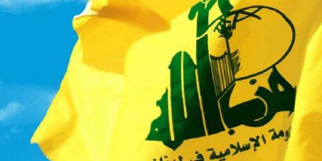 Ливанская партия «Хизбалла» решительно осудила трехстороннюю агрессию против Сирии