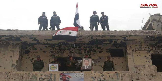 В лагере Ярмук и квартале Хаджар Аль-Асвад установлены национальные флаги САР