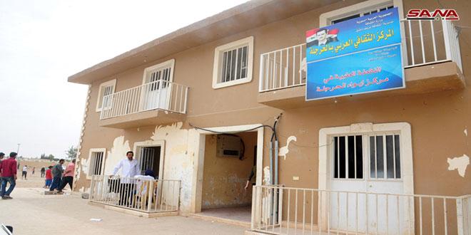 Культурный центр в Аль-Харджалле открывает «Летний клуб» для детей, женщин и молодёжи