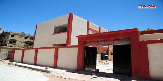 В городе Дарейя завершено восстановление двух школ