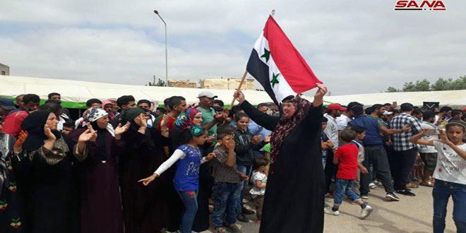 Жители поселка Гасм провинции Дараа вышли на митинг в поддержку САА