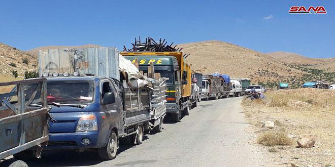 В Каламун провинции Дамаск из Ливана вернулись сотни сирийских беженцев