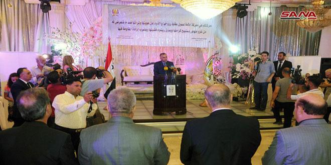 В Дамаске по случаю Дня сирийской прессы прошел торжественный прием
