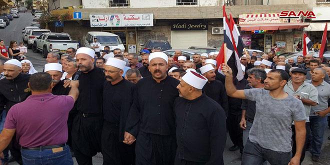 На оккупированных сирийских Голанах проходят акции протеста против выборов