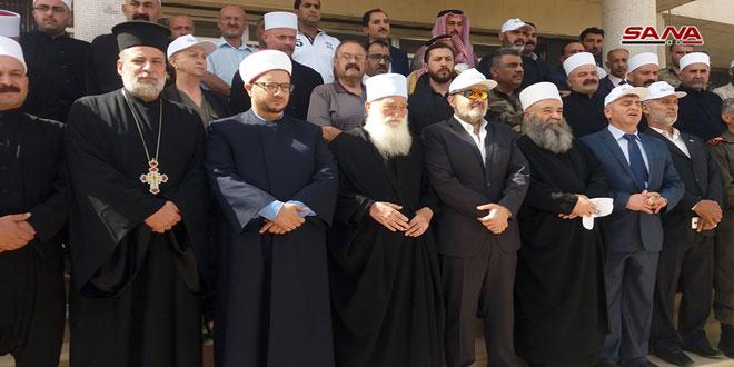 В Кунейтре прошел митинг в знак солидарности с сирийским патриотом Сидки Аль-Мактом