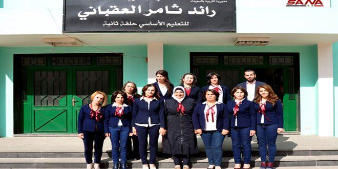 В провинции Сувейда учителя одной из школ в качестве эксперимента стали носить униформу