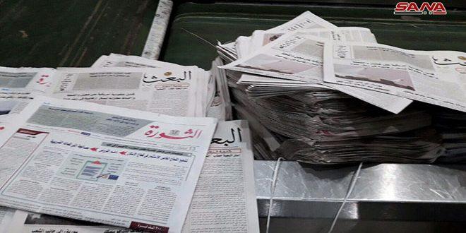 Сирийские официальные газеты вновь вернулись в город Хасаке