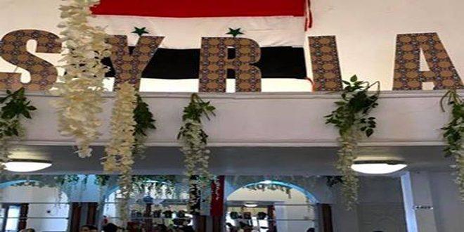 В городе Лагос открылся благотворительный сирийский базар