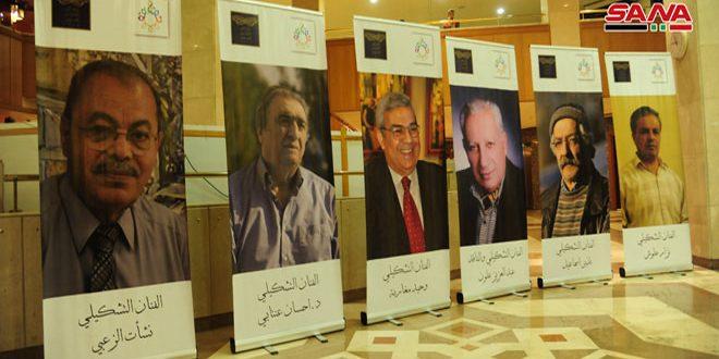 В Дамаске в Доме культуры имени Аль-Асада проходят Дни сирийской живописи