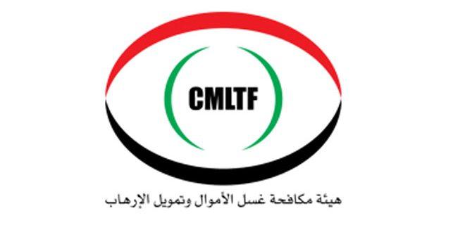Управление по борьбе с отмыванием денег и финансированием терроризма продолжает расследование незаконного денежного оборота