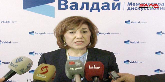 Шаабан: Мир начал осознавать степень дезинформации западных СМИ в отношении Сирии