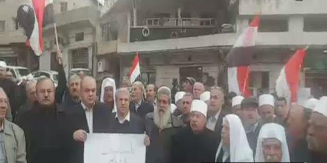 Жители оккупированных сирийских Голан вышли на митинг в знак протеста против заявления Трампа