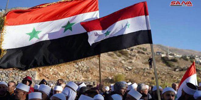 Жители оккупированных сирийских Голан осудили заявление президента США