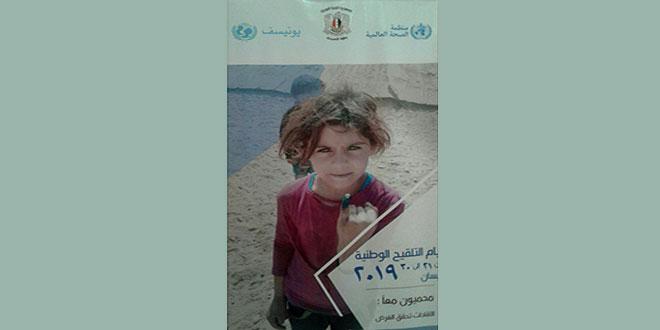 22 апреля в Сирии стартует очередной этап национальной кампании вакцинации