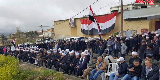 Продолжаются митинги в знак солидарности с жителями сирийских Голан и по случаю 73-й годовщины Дня независомости Сирии