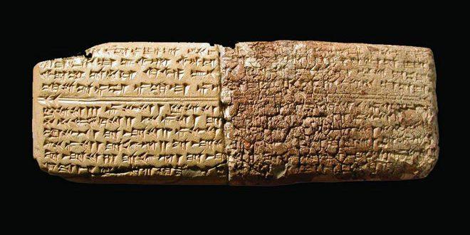 Чешский портал: Найденная в Сирии керамическая табличка с нотами – это полное музыкальное произведение