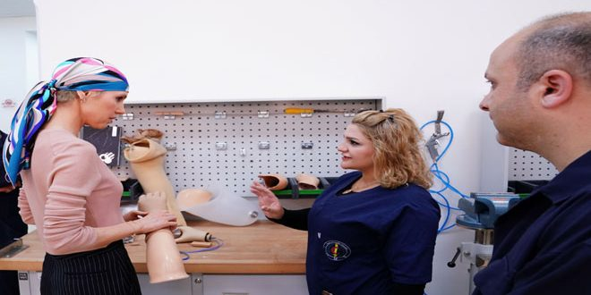 Госпожа Асма Аль-Асад посетила центр протезирования конечностей в Хаме