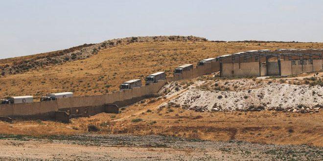 В город Дараа доставлена гуманитарная помощь