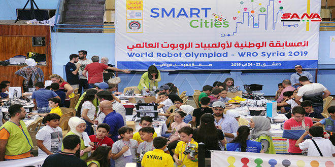 В Дамаске стартовала Всесирийская робототехническая олимпиада