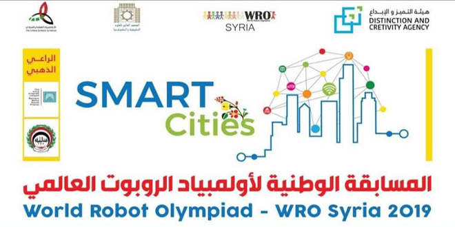 22 августа в столичном спорткомплексе «Аль-Фейха» стартует Всесирийская робототехническая олимпиада